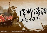 U22-中國vs馬來西亞首發:韋世豪領銜