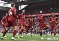 利物浦2-0切爾西繼續領跑英超,利物浦的奪冠形勢怎樣?