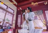 搞笑穿幫:楚喬傳中林更新與趙麗穎深情擁吻與竇驍牙縫中的韭菜!