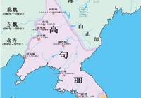 韓國人為什麼會認為高句麗曾擴張到了上海?