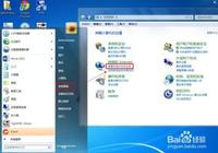 Windows 7如何創建ADSL寬帶連接?