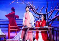 看姚晨秦海璐在春晚中天龍八部的扮相,才知道鞏俐林青霞有多美!