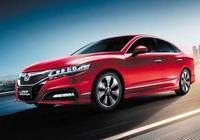 此車狠心下調3.9萬,油耗僅4.2L,實力堪比雅閣,能創銷售新高嗎