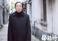 """倪大紅:""""蘇大強""""的真實身份"""