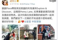 TVB三大女神合體同框,網友感嘆:滿滿的回憶殺