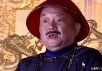 一代貪官,和珅與紅樓夢:沒有和珅就沒有紅樓夢?
