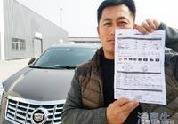 濱州一車主修車後油耗猛增,100塊錢的油兩公里開沒了!