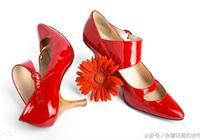 雙色球:穿一隻鞋,脫一鞋,還是一隻鞋!