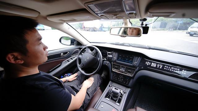 5G無人駕駛啥感覺?記者在社會開放道路上首次體驗