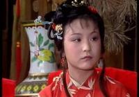 《紅樓夢》裡的史湘雲是個什麼樣的人?