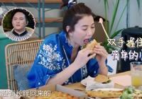 袁詠儀狂吃兩個漢堡,看到張智霖的眼神,網友:這才是愛情!