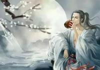 《全唐詩》中最孤獨的一首詩,卻美如畫卷,不愧為千古之作!