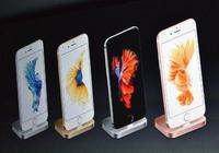 iPhone 6和iPhone 6s最大的區別是什麼?