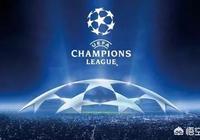 如果今年利物浦和阿森納奪歐冠和歐聯,曼聯,車子應該謝謝嗎?