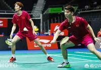 新加坡羽球賽半決賽僅有的3對雙打組合全部落敗,國羽全軍覆沒,如何看待他們的表現?
