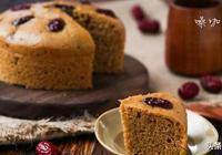 自己在家做紅糖發糕,僅需簡單4步,做出的發糕軟糯香甜超好吃