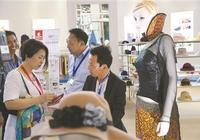 南通高端紡織博覽會開幕