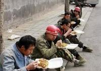 中國農民工讓人看了心酸的14張圖片 最後一張看著讓人難過