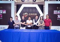 唐山:曼尼紅館成為第十三屆中國超級模特大賽唐山賽區品牌贊助商