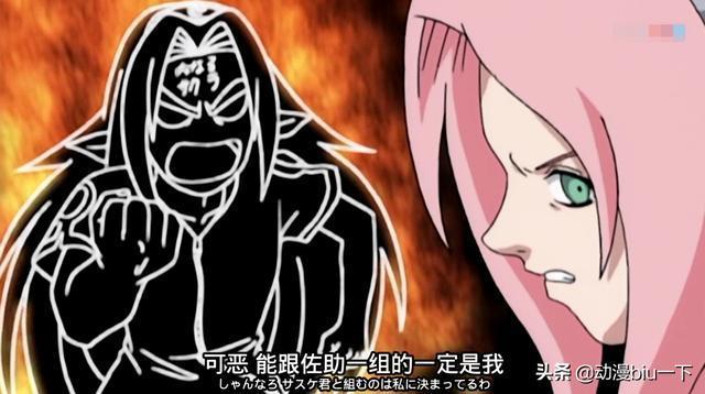 火影忍者:為什麼小櫻會讓人討厭?從她說完這番話就註定要招黑