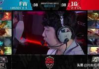 2019亞洲對抗賽:IG勝FW但打得有來有回 對陣SKT還這樣就不好了