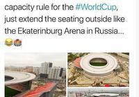 一張圖領教俄羅斯足球智慧!世界盃球場不合格他們是這樣解決的