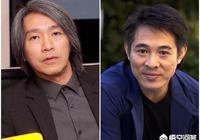 周星馳和李連杰你更喜歡誰的電影?如何評價他倆的演技?
