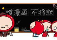 他是日本漫畫界唯一觸碰到神壇邊緣的漫畫家|鳥山明