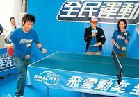 真正的業餘乒乓高手是這樣子的,你身邊有嗎?