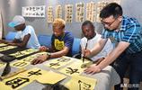 非洲留學生在湖南,愛上中國,最怕長沙酷熱的天氣