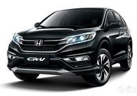本田CRV現在還能買嗎?