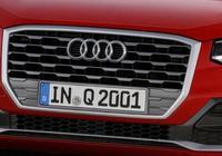 奧迪新成員:平民都買得起的奧迪Q2