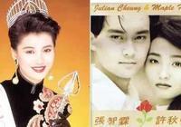 張智霖和袁詠儀的愛情故事,簡直就是童話!張智霖是男人的典範!