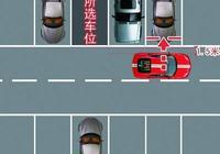掌握了這3種倒車技巧,以後進任何車位那都不是事,建議收藏!