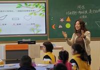 小學數學:從59分到95分!孩子只是做會了這30道應用題!