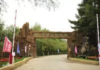 黑龍江省雙鴨山旅遊景區大全