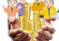 有戶籍與沒有戶籍的同樣在深圳交社保18年,退休後的養老金能拿多少?有差別嗎?