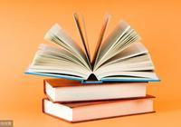 雙語閱讀:Book 書籍(MP3)