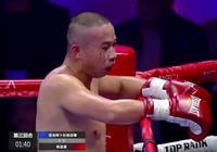 就在昨晚,中國拳擊又讓外國人嘲笑,兩拳王一慘敗另一隻打3回合