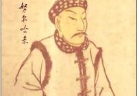 努爾哈赤為什麼要殺掉親兄弟舒爾哈齊?