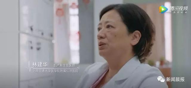 年輕媽媽拼死產子,生命永遠定格在25歲!網友說……