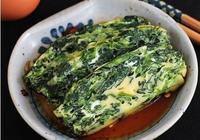菠菜新吃法——菠菜酪