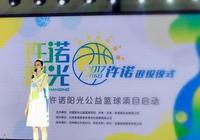心碎!中國體壇又一籃球女神退役,30歲仍單身,和黑人球員很般配