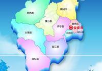 萬里長江此封喉,吳楚分疆第一州——安慶