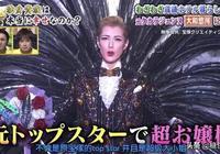 圍觀日本寶塚單身貴族紙醉金迷的奢華生活,嫉妒使我酸得面目扭曲
