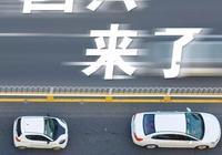 國六標準7月實施,國五車優惠兩三萬,買還是不買?