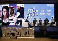 """第五頻道""""Cool冰雪,酷產業""""冰雪運動主題論壇在京舉辦"""