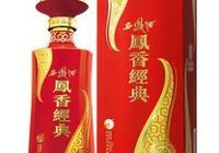 西鳳酒和汾酒哪一個好喝?