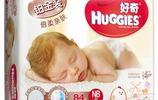 十大紙尿褲排行榜,選對紙尿褲,寶寶乾爽更舒適