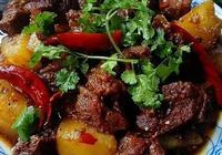 酒香蘿蔔燒牛肉